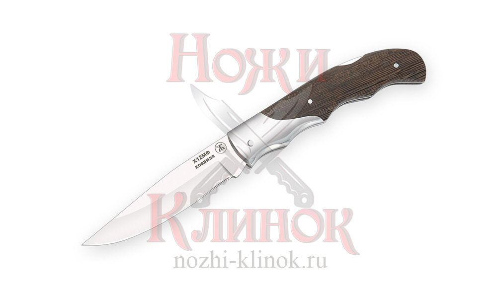 Складной нож Белка №1 (х12мф, венге)